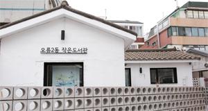 [공공 건축가의 서울 만나기]서울의 변화를 느낄 수 있는 보석 같은 공간 만들기